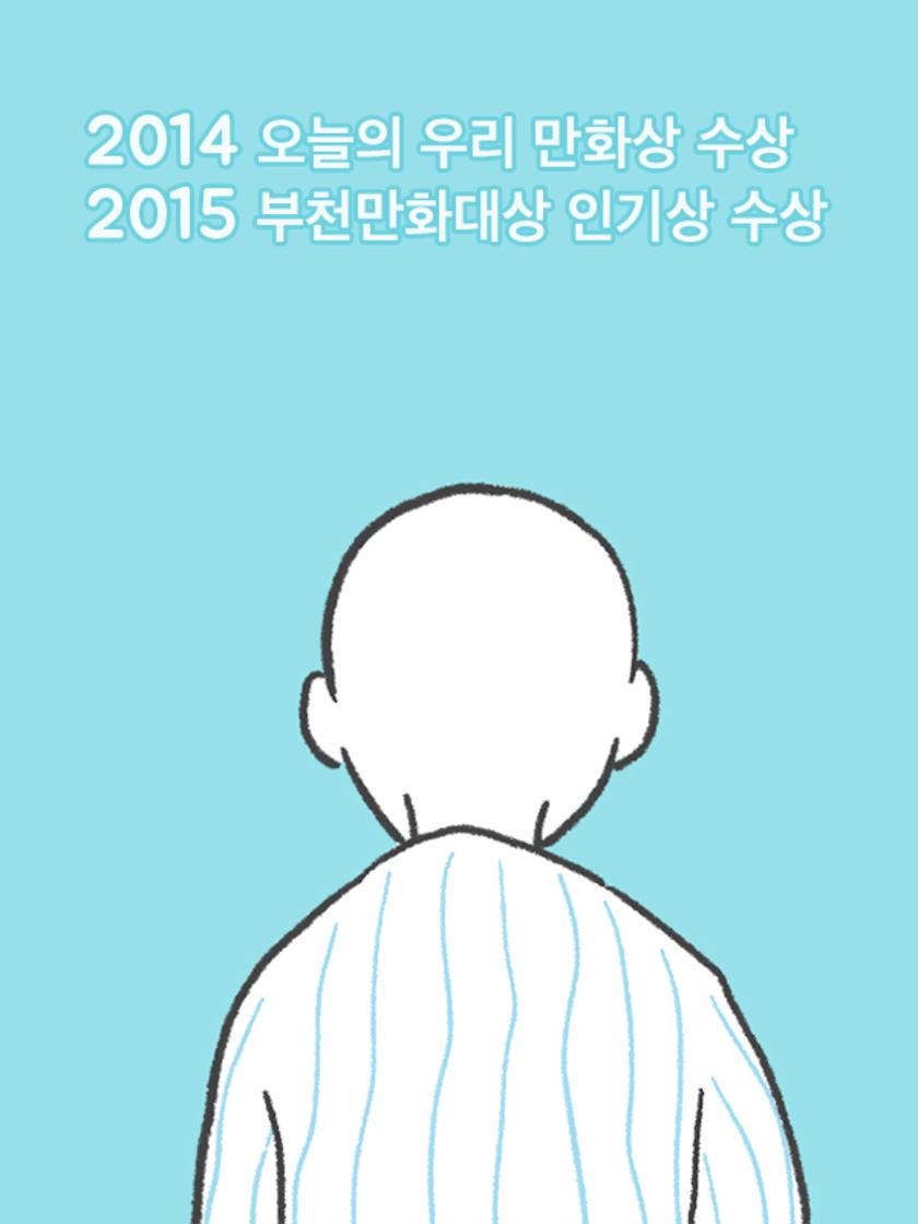 2009_6_3.jpg