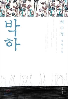 마시는이야기2호-2.jpg